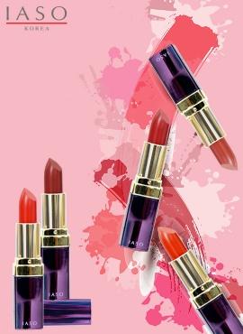 Son môi Hàn Quốc IASO Smart Lipstick